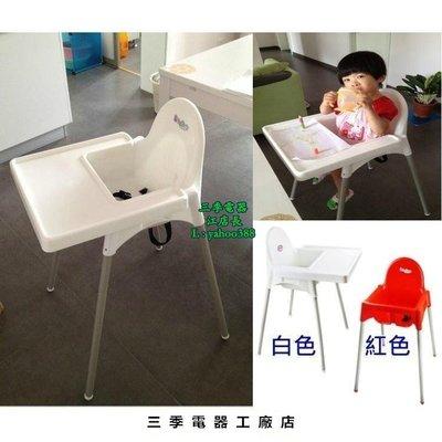 【三季電器】高腳寶寶餐椅 兒童餐桌GPP~77
