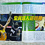 NBA季後賽殺手_羅伯歐瑞,綽號「Big Shot Rob」的歐瑞(Robert Horry) 雜誌內頁2面 2010年