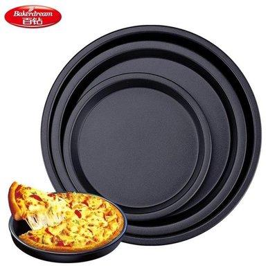百鉆披薩盤 烤箱家用比薩盤pizza烤盤不粘派盤6寸8寸9寸烘焙模具