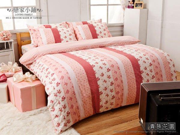 床包兩用被組 / 雙人【貴族花園】100%精梳棉,含兩件枕套,冬夏兩用被套,戀家小舖-AAS215
