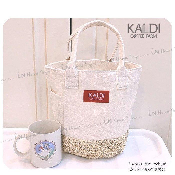 IN House*🇹🇼現貨 TOTE 日本咖啡店 自然亞麻風 仿草編 托特包 手提包 手拎包 便當袋 渡假 編織包