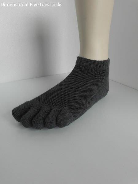 【群益襪子工廠】精梳棉毛巾五趾襪│1雙│短襪.裸襪.隱形襪│萊卡透氣網│氣墊襪厚底襪