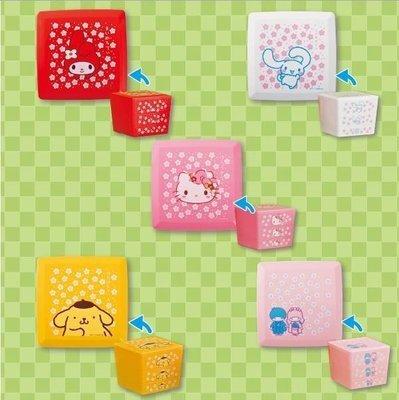 41+ 現貨不必等 正版授權 SANRIO 櫻花造型塑膠三層便當盒 景品    my4165