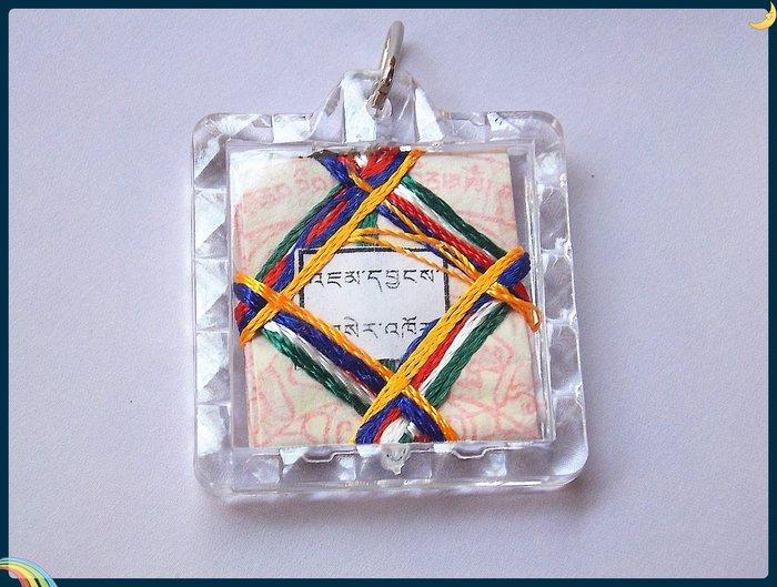 【雅之賞 藏傳 佛教文物】西藏色拉寺文殊菩薩咒輪護身符吊墜 ~Q1966