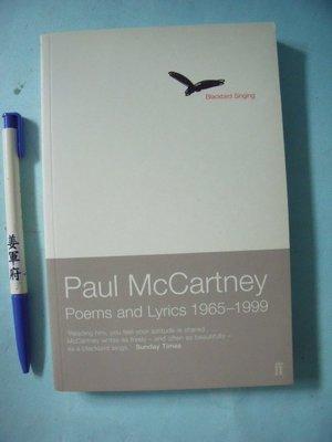 【姜軍府】《Paul McCartney Blackbird Singing》Poems and Lyrics 英文詩集