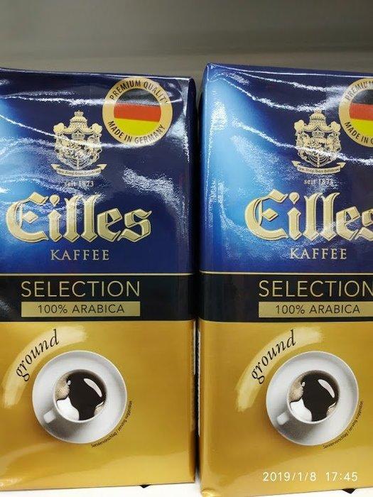德國 Eilles皇家嚴選咖啡粉