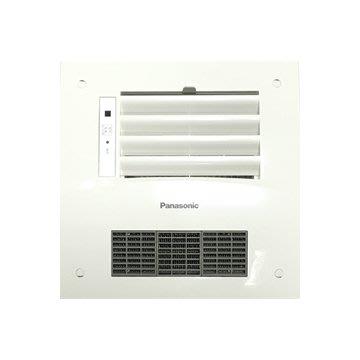 國際牌公司貨FV-30BU3R (110V)  FV-30BU3W (220V) 無線遙控浴室暖風機 保固全機一年