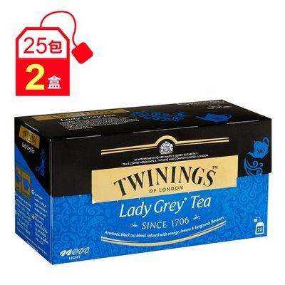 【亮亮生活】ღ 唐寧 仕女伯爵茶 2盒組 ღ 添加檸檬與香橙的果皮,能使茶葉呈現豐富的果香