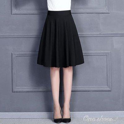 ZIHOPE 半身裙夏季大碼A字裙半身裙中長款春女大擺百褶蓬蓬半身長裙子ZI812