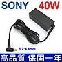 SONY 高品質 40W 10.5V*3.8A 變壓器 PRO11 ...