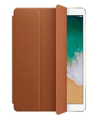 1月促銷 正原廠 Apple iPad Pro 10.5 皮革Smart Cover 可立式保護套 4色可選 台灣公司貨