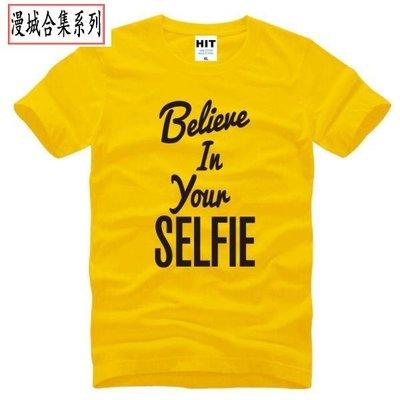 男式短袖T恤 Believe In Your Selfie 字母 個性創意 judoo
