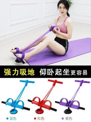 仰臥起坐健身器材家用運動腳蹬拉力器女輔助減腰瘦肚子瑜伽彈力帶 台北日光