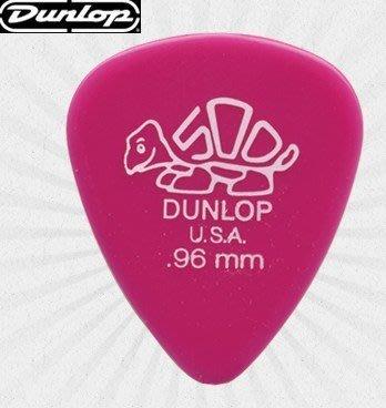 ♪ Your Music 愉耳樂器 ♪Jim Dunlop 小烏龜 經典 吉他 匹克 PICK .96mm