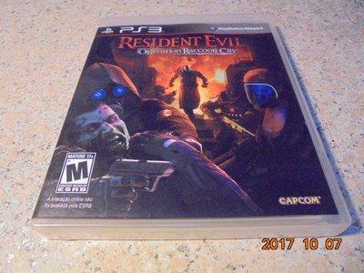 PS3 惡靈古堡-拉昆市行動 BIOHAZARD Raccoon City 英文版 直購價500元 桃園《蝦米小鋪》