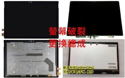 惠普 HP OMEN 17-an188nr  電競  筆電 螢幕破裂 更換 液晶面板 觸控玻璃 故障維修
