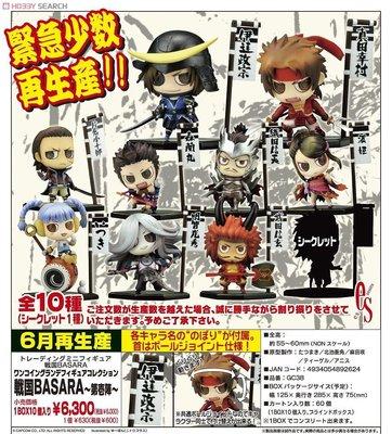 玩具出清 壽屋 Kotobukiya 戰國 Basara One Coin Grande Vol. 1 to Vol. 3 第壹陣 第貳陣 第參陣 全套30款