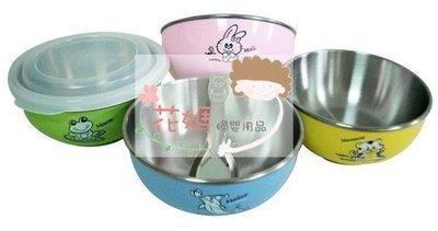 ☆╮花媽╭☆斑馬兒童碗(附湯匙/不鏽鋼/塑膠透明碗蓋/彩色隔熱) 顏色隨機出貨,恕不挑款