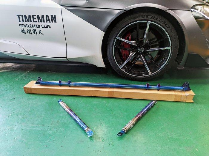 JK Racing 精品 TOYOTA SUPRA A90 鈦合金 引擎室 水箱架拉桿