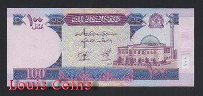 【Louis Coins】B651-AFGHANISTAN --2004阿富汗紙幣100 Afghanis