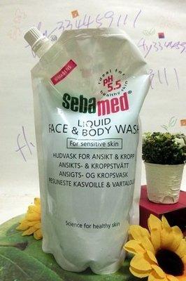 【Seba med 施巴】pH5.5潔膚露環保包(補充包) 1000ml  (優惠價$599)