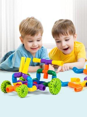 優享家旗艦店-水管道積木拼裝兒童管道式益智力動腦塑料男孩2-3歲5寶寶拼插玩具#娛樂#玩具