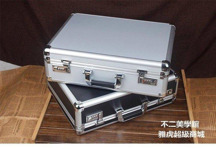 【格倫雅】^茜菲婭 工具箱大號鋁合金箱密碼箱子手提箱/證件箱/收納箱子G2097899