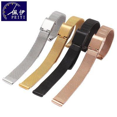 小花精品店-網帶男女適配CalvinKlein手錶鏈配件CK手錶帶MINIMAL系列K3M23126