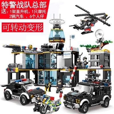 新風小鋪-男孩子樂高積木城市系列警察局警系局警車益智拼裝玩具6-8-10周歲