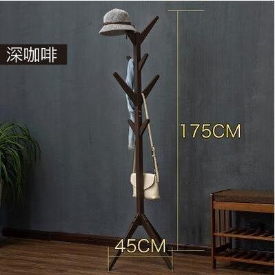【優上】木馬人 簡易木質落地衣帽架 客廳臥室掛衣架「樹杈款-咖啡色」
