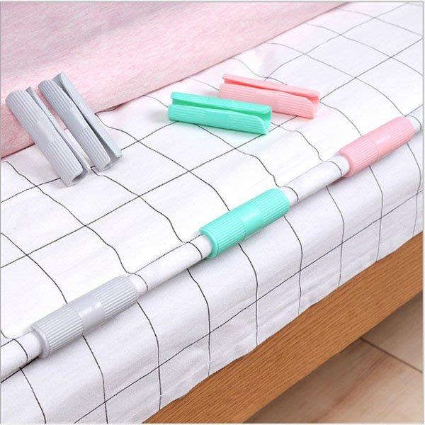 Q媽 床單固定器 無痕家用被子扣防跑被套被罩床墊無針神器條紋長款12個 (隨機出貨不挑色)