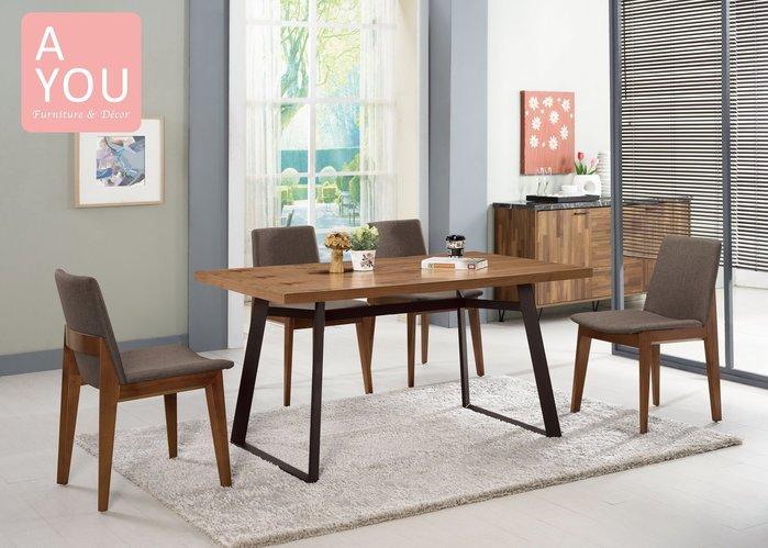 提姆4.6尺餐桌   (免運費)促銷價$6300元【阿玉的家2018】