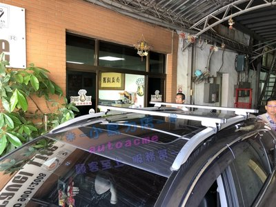 (小鳥的店)本田 2017-2020 CRV 5代 拱型直桿搭配快克 橫桿 車頂架 行李架 認證  承載耐重80KG