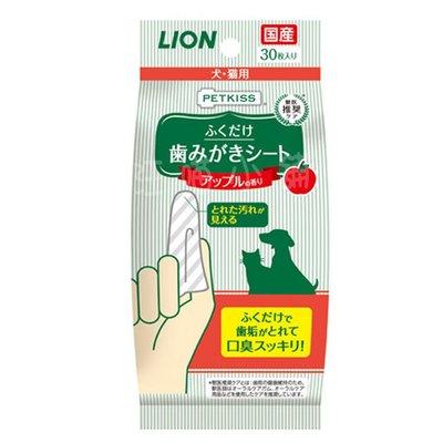 ☆汪喵小舖2店☆ 日本 LION PETKISS 親親齒垢清潔紙巾30枚 蘋果香 // 適合小型犬、中小型犬、貓