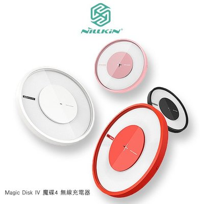 *PHONE寶*NILLKIN Magic Disk IV 魔碟4 無線充電器 速度提升40% 智能保護 堅固耐用