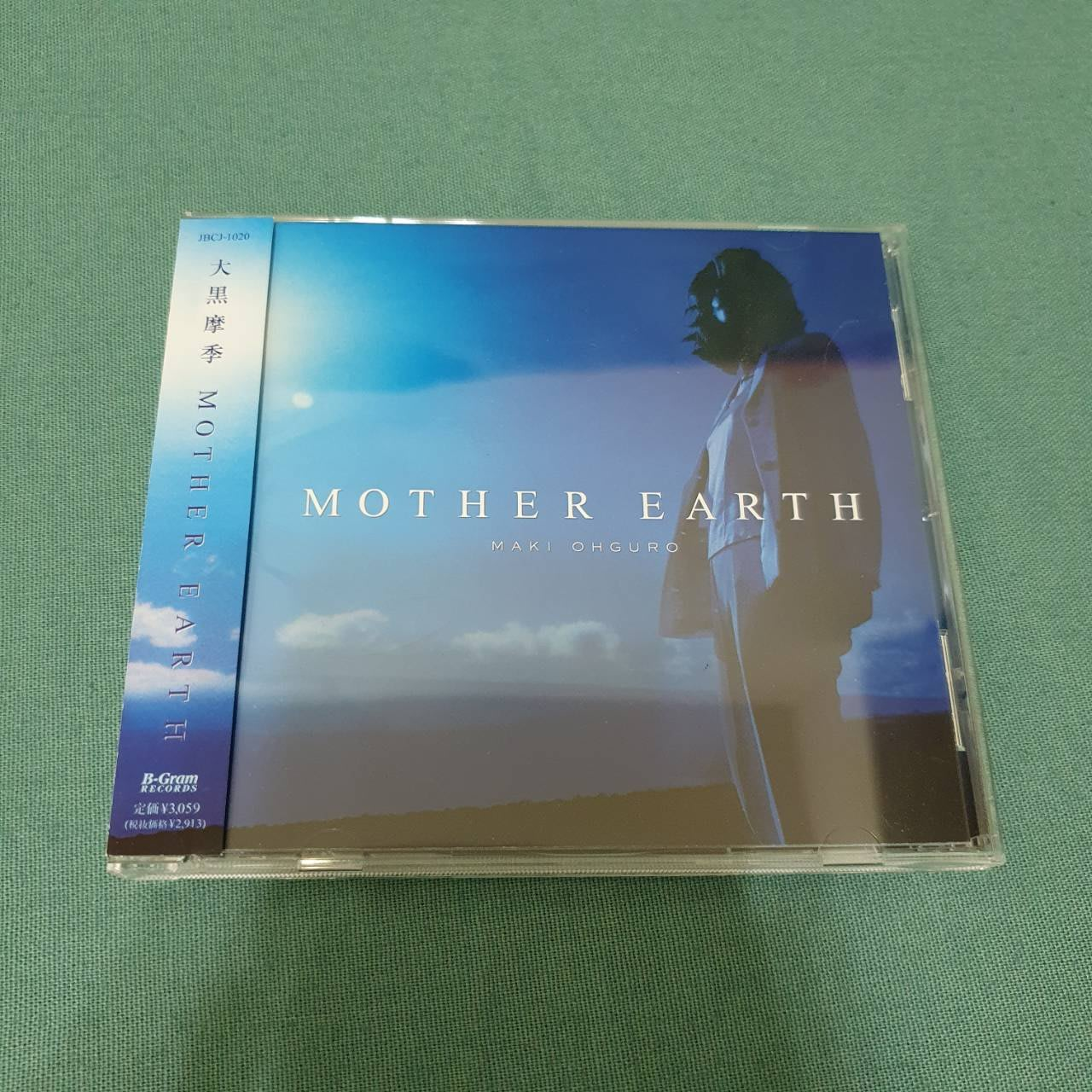 大黑摩季 MOTHER EARTH 日版 附側標 (灌籃高手SLAM DUNK片尾曲主唱1998年專輯)