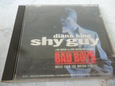 【金玉閣A-8】CD~Diana King dhy guy