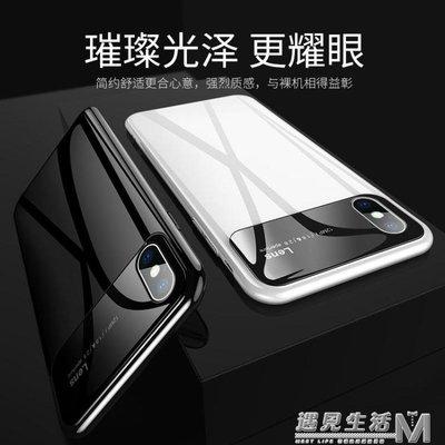 iphone Xs Max手機殼蘋果X新款iPhoneXsMax玻璃iPhoneX男女款XsMax超薄    全館免運