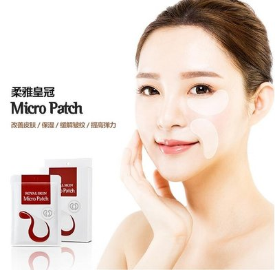 巧麟韓妝代購- ROYAL SKIN 最新版 紅色包裝 玻尿酸微針貼膜  現貨