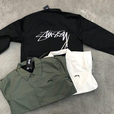 ☆LimeLight☆ STUSSY CRUIZE COACH JACKET 排扣 教練外套 黑色 & 白 & 綠