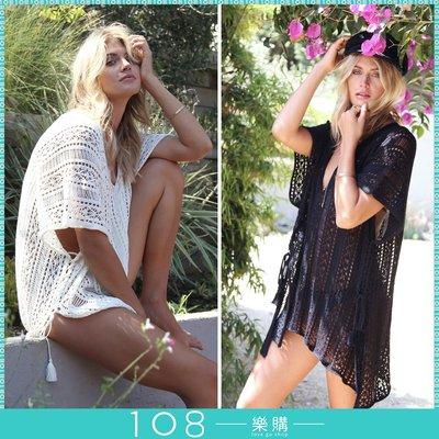 108樂購 比基尼罩衫 寬鬆 大碼 針織簍空 防曬溫泉外搭 海邊外搭比基尼 沙灘穿搭 【BG1301】