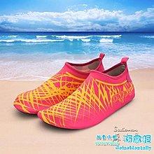 戶外沙灘鞋女海灘襪成人游泳防滑溯溪涉水浮潛軟鞋男赤足腳套全館免運