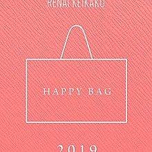 日本2019新春福袋💝 RENAI KEIKAKU 戀愛計畫 戀愛企劃 WOMEN  全新未拆 新年 福袋