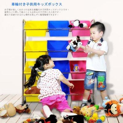 兒童玩具 玩具收納 收納櫃 塑膠櫃 便利型 外宿 租屋【居家大師】智慧可移式12格玩具收納櫃電腦桌茶几桌電視櫃BR
