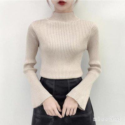 YEAHSHOP 中大尺碼喇叭袖上衣 女裝新款上衣半高領喇叭袖毛衣內搭針織打底衫 12863Y185
