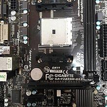 【玉昇電腦】技嘉 GA-F2A55M-DS2 主機板