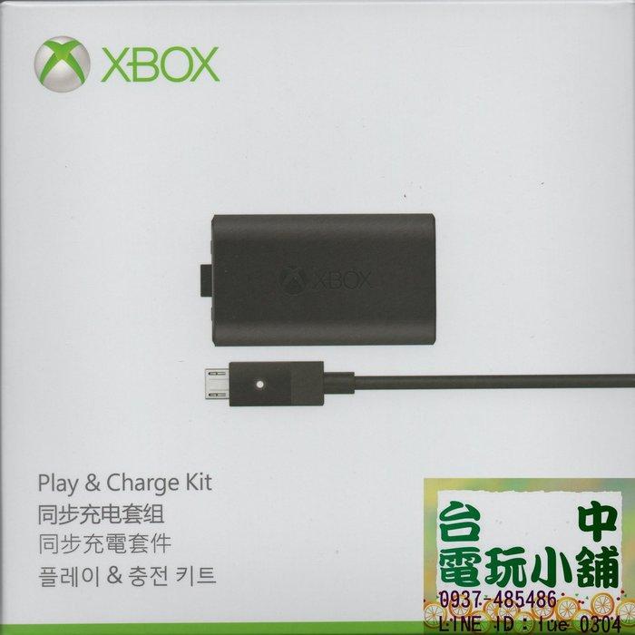 台中電玩小舖~ XBOXONE 新版 無線手把 原廠 同步充電套件 含充電連接線 充電電池 ~750