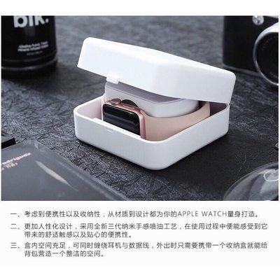 Apple Watch 收納盒 充電盒(上下皆白色)