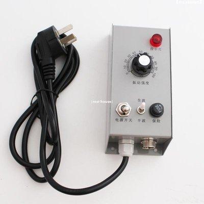 【ms scarlett】 振動盤控制器鐵殼振動盤控制器5A調速器送料控制器調速開關BG203