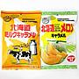 【圓圓商店】日本??宮田製菓 北海道牛奶糖、哈密瓜牛奶糖 大包裝 270g/包